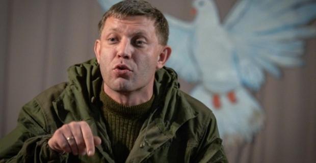 Donetsk lideri bombalı saldırıda öldürüldü