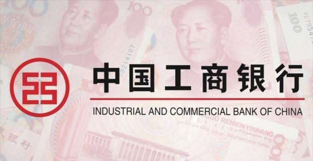 Dünyanın en değerli banka markası ICBC