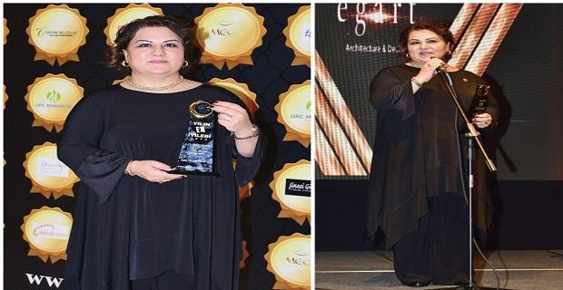 Elif Yıldız Kıratlı 'Yılın En İyi Ekonomisti' Seçildi