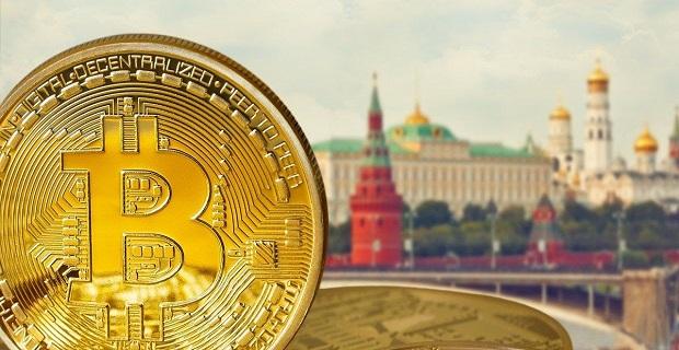 Rusya Merkez Bankası'ndan kripto para açıklaması