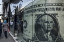 Küresel borç 237 trilyon dolara ulaştı