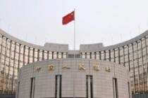 Changchun: 'Libra merkez bankalarının denetimi altında olmalı'