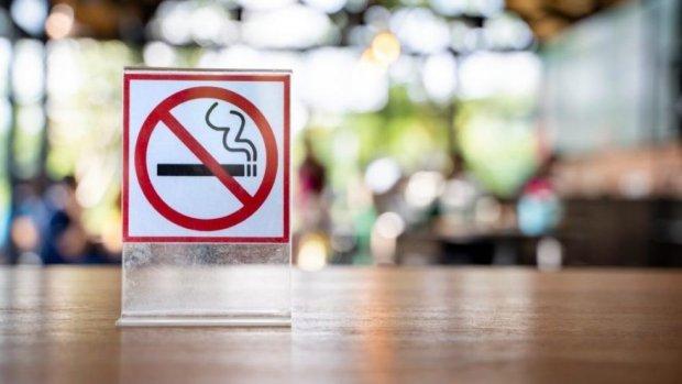 Sigarayla mücadele yoğunlaşacak